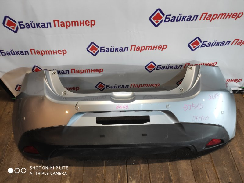 Бампер Mazda Demio DJ5AS 2018 задний