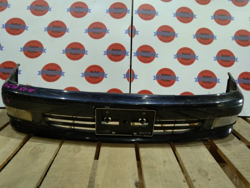 Бампер Toyota Vista SV43 3S-FE передний