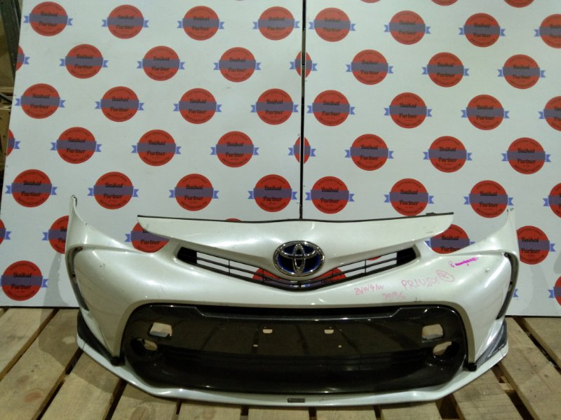 Бампер Toyota Prius Alpha ZVW41 передний