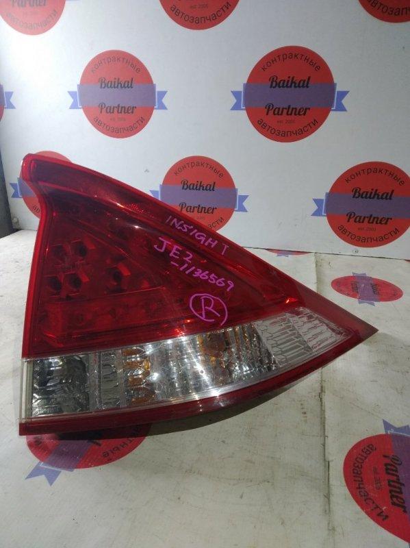 Стоп Honda Insight ZE2 LDA задний правый 220-22875