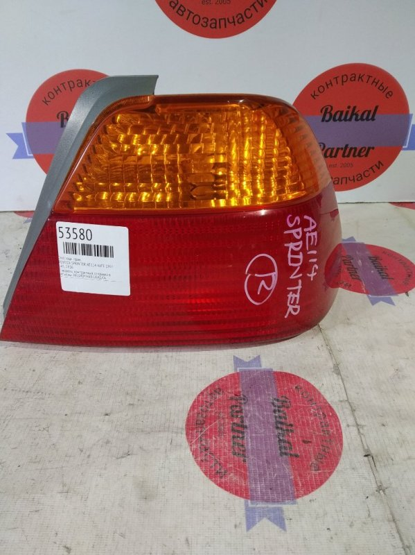 Стоп Toyota Sprinter AE114 4AFE 1997 задний правый 1836