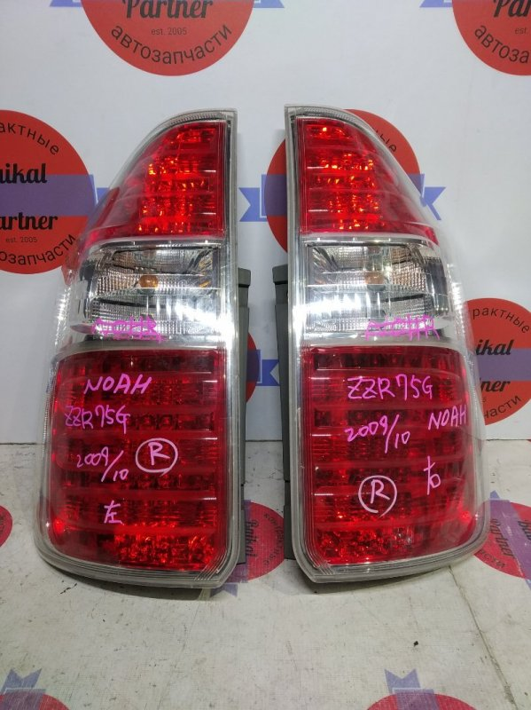 Стоп Toyota Noah ZRR75G задний левый 28-198