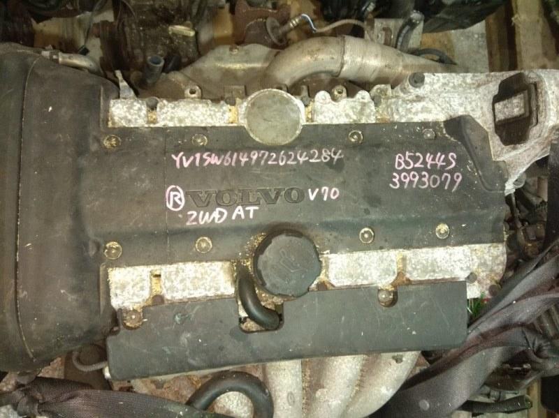 Двигатель Volvo V70 SW61 B5244S 2007
