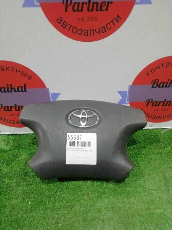 Airbag на руль Toyota Corolla Spacio NZE121N 1NZ-FE передний правый