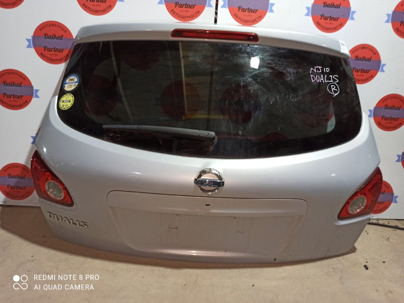 Дверь 5-я Nissan Dualis (Qashqai) NJ10 MR20DE задняя