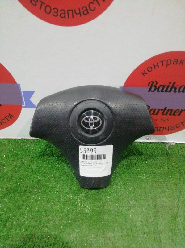Airbag на руль Toyota Corolla Fielder NZE124G 1NZ-FE передний правый