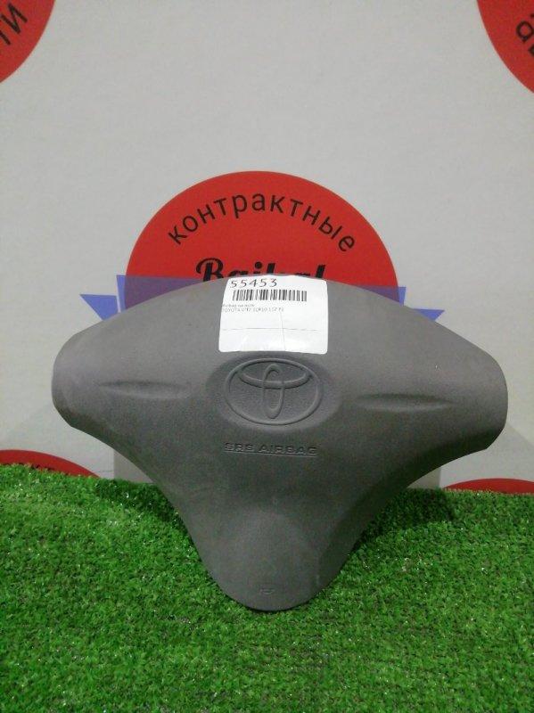 Airbag на руль Toyota Vitz SCP10 1SZ-FE