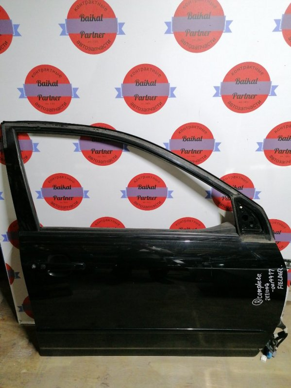 Дверь Toyota Corolla Fielder ZZE124G 1ZZ-FE 2005.07 передняя правая