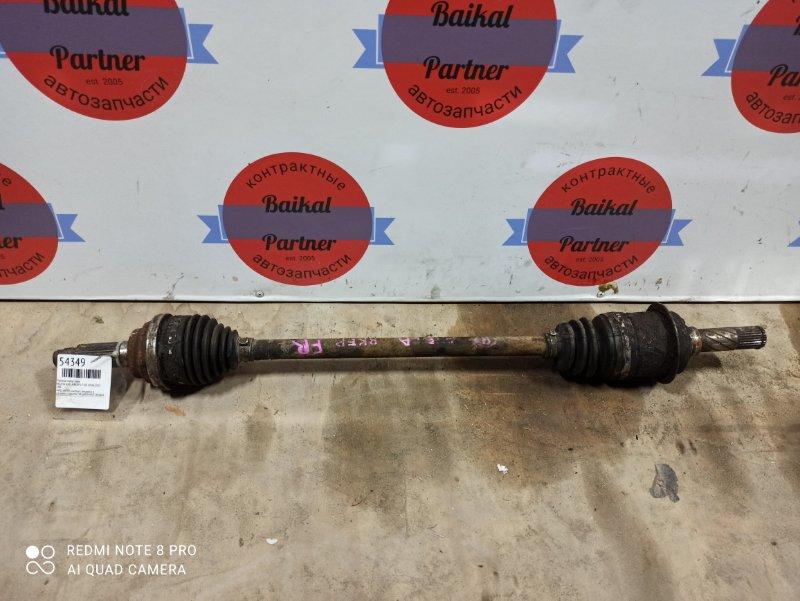 Привод Mazda Axela BKEP LF-VE 18.06.2007 задний правый