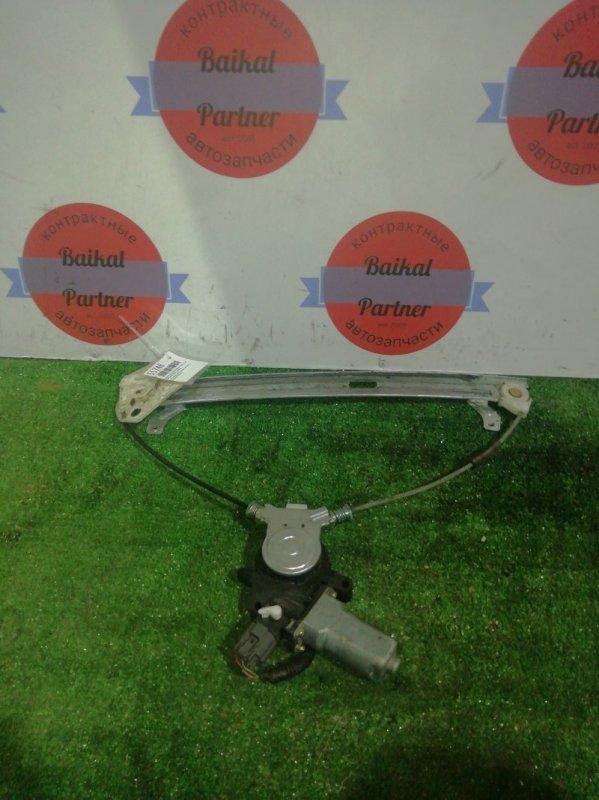 Стеклоподъемный механизм Honda Accord CL9 K24A передний правый