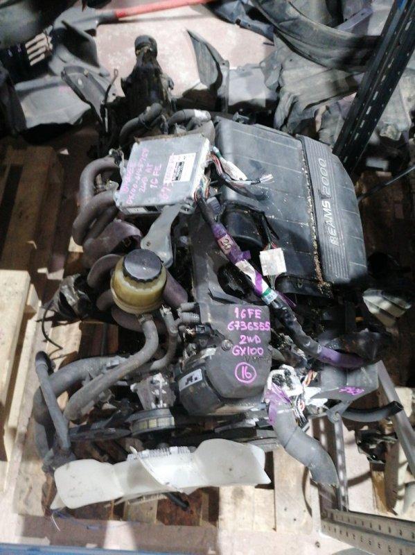 Двигатель Toyota Mark Ii GX100 1G-FE 1999.11