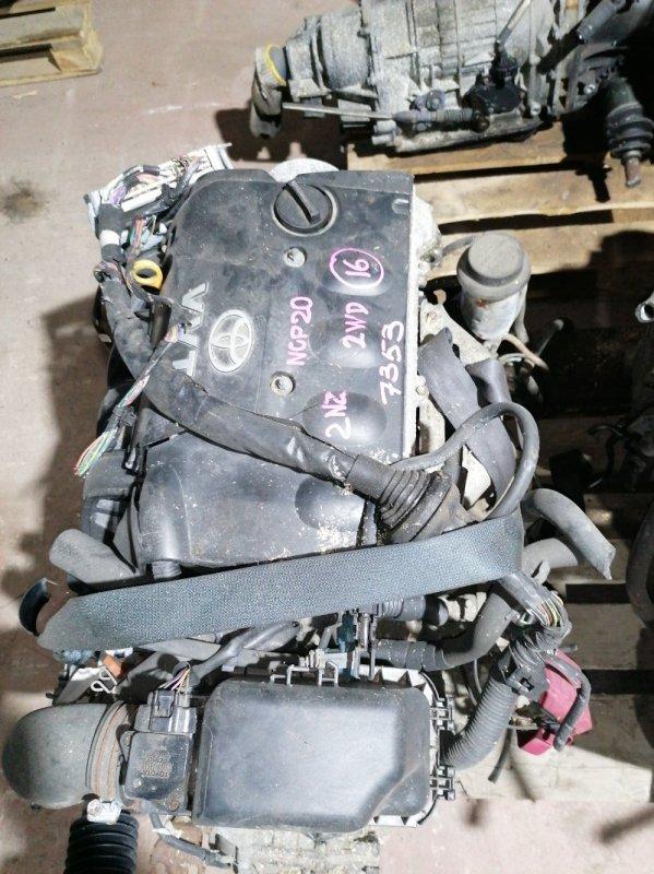 Двигатель Toyota Funcargo NCP20 2NZ-FE 2001