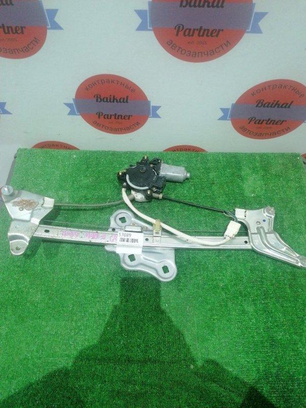 Стеклоподъемный механизм Toyota Mark Ii GX105 1G-FE передний правый