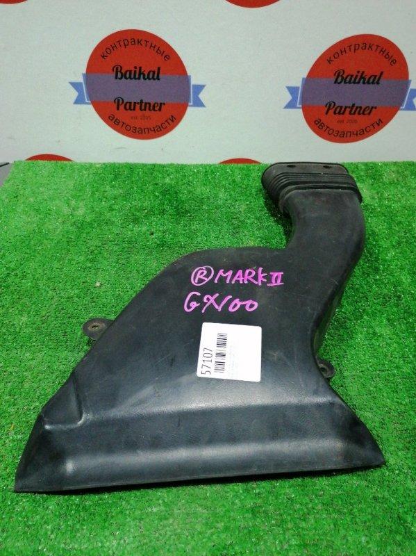 Патрубок воздушн.фильтра Toyota Mark Ii GX105 1G-FE