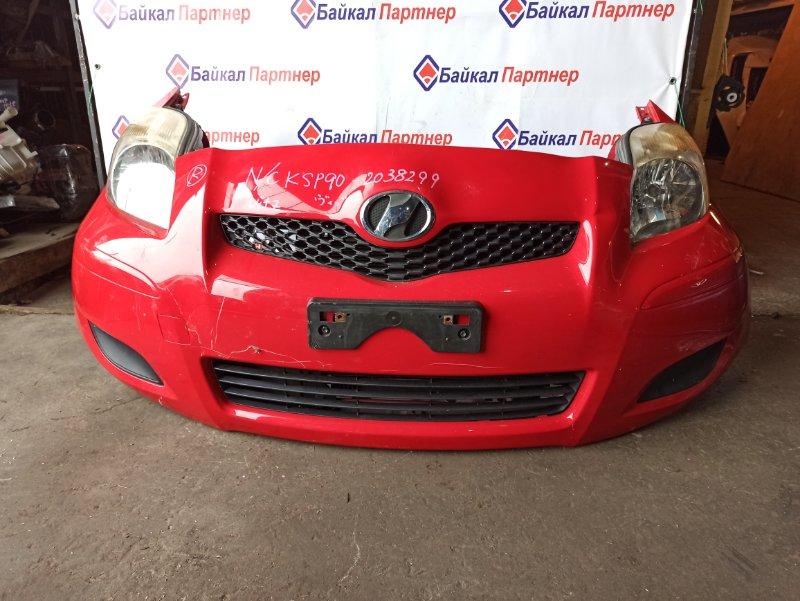 Ноускат Toyota Vitz KSP90 1KR-FE 2008