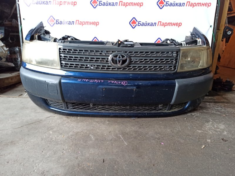 Ноускат Toyota Probox NCP58