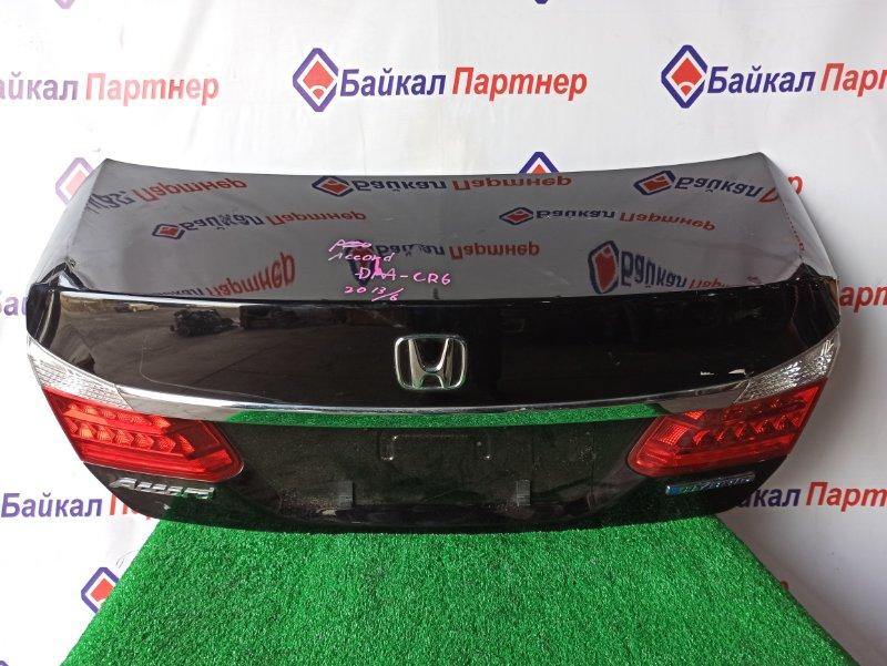 Крышка багажника Honda Accord CR6 2013.6