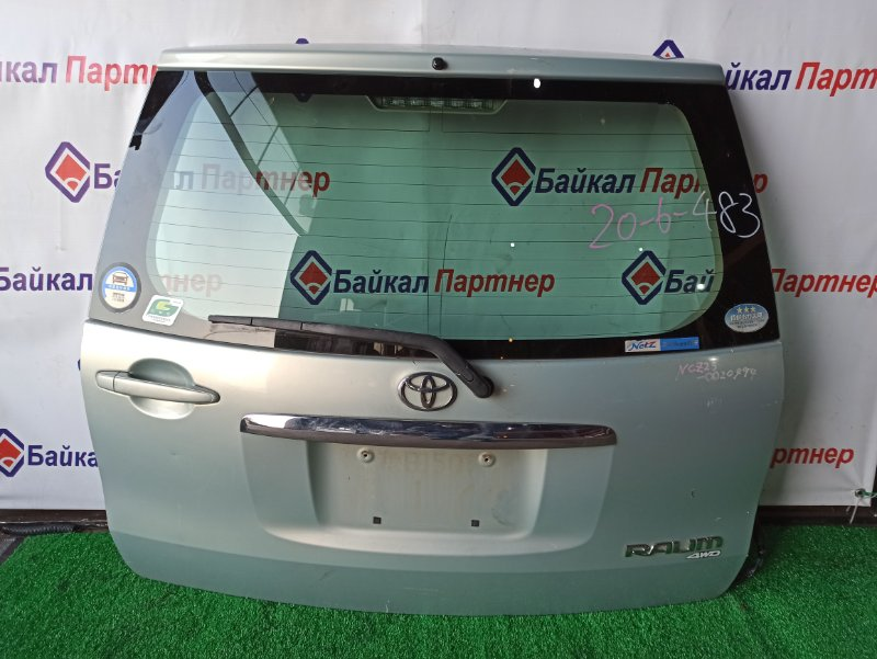 Дверь 5-я Toyota Raum NCZ25 1NZ-FE задняя