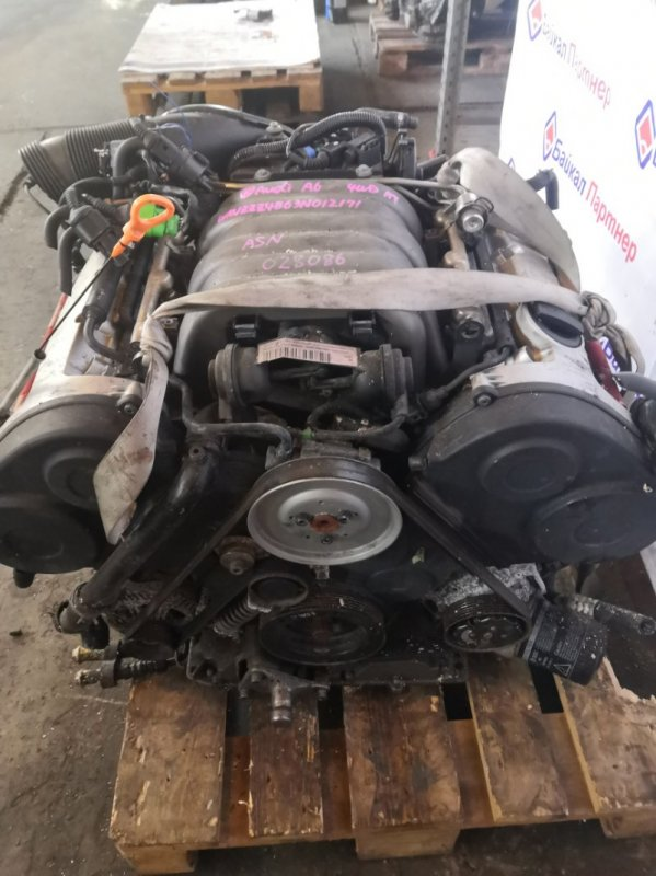 Двигатель Audi ASN 7465