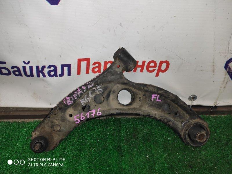 Рычаг Toyota Passo KGC35 1KR-FE передний левый нижний