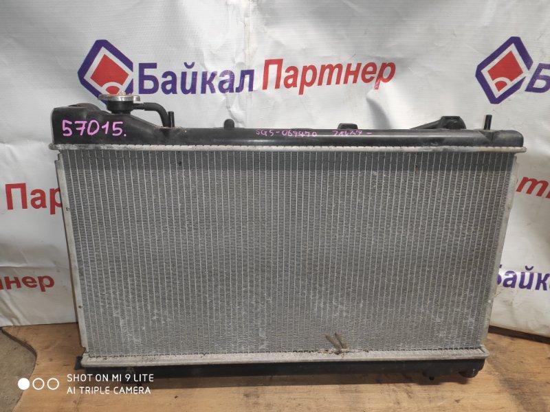 Радиатор двс Subaru Forester SG5 EJ20 передний