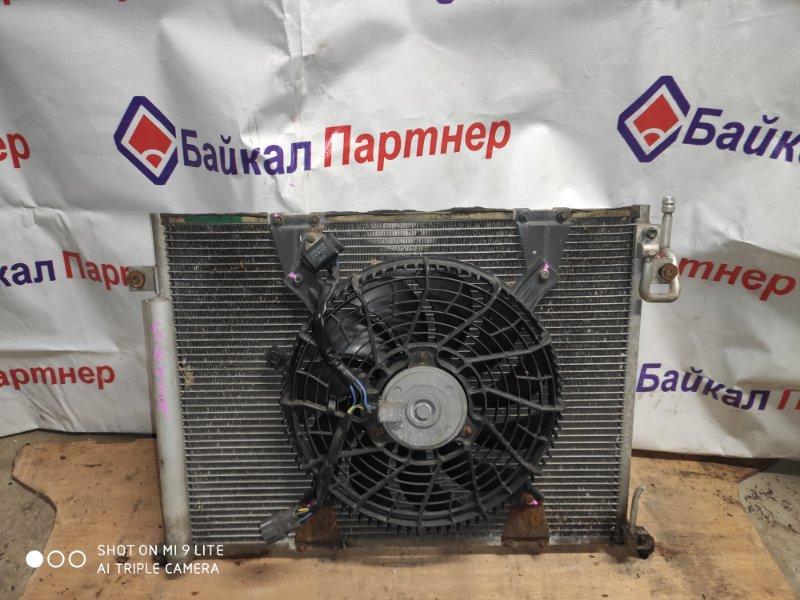 Радиатор кондиционера Suzuki Grand Escudo TX92W H27A