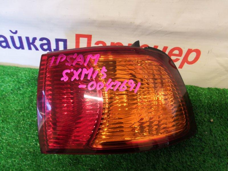 Стоп Toyota Ipsum SMX15G 3S-FE задний правый