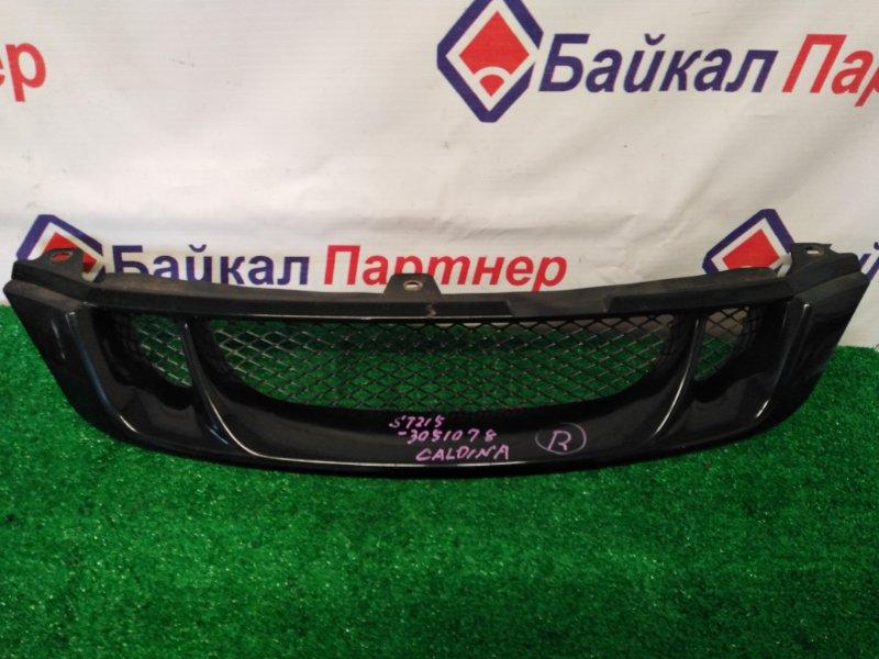 Решетка радиатора Toyota Caldina ST215G 3S-FE 2001