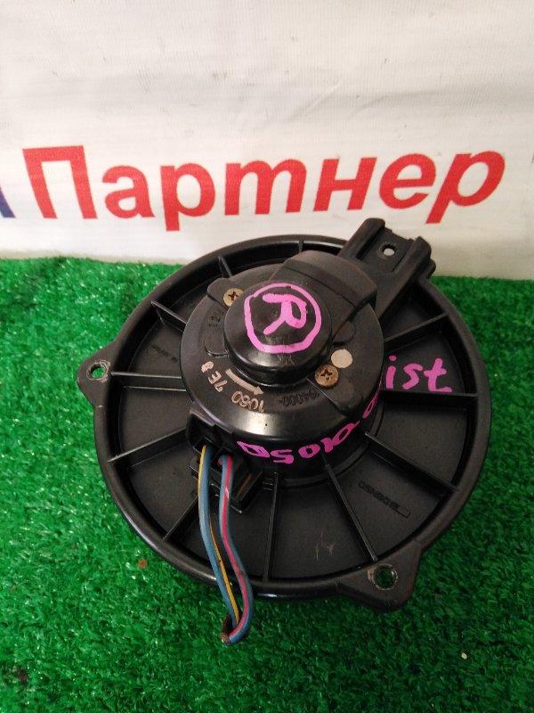 Мотор печки Toyota Ist NCP61 1NZ-FE 2002 2