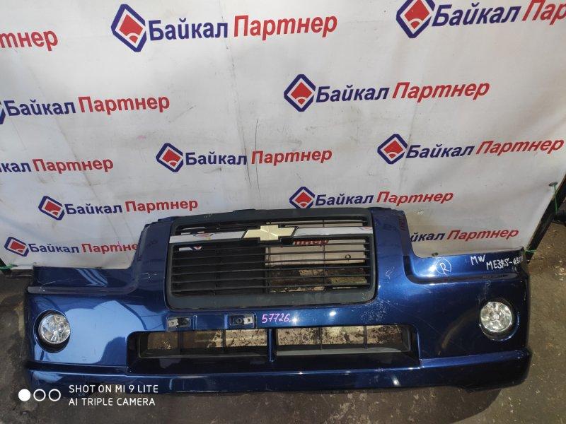 Бампер Chevrolet Mw ME34S M13A передний