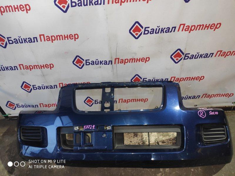 Бампер Suzuki Solio MA34S M13A передний