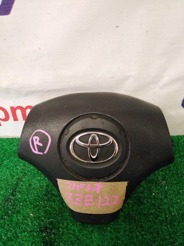 Airbag на руль Toyota Corolla Fielder NZE121G 1NZ-FE передний правый