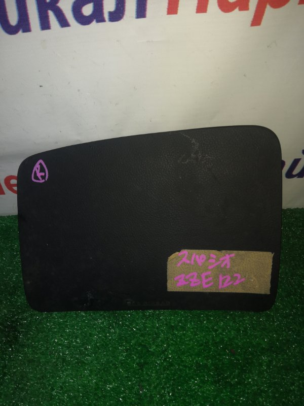 Airbag пассажирский Toyota Corolla Spacio ZZE124N 1ZZ-FE