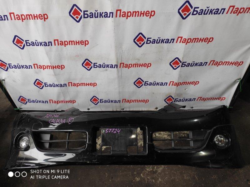 Бампер Toyota Caldina AZT246W 1AZ-FSE передний