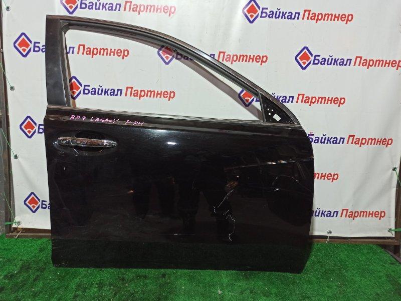 Дверь Subaru Legacy BR9 передняя правая