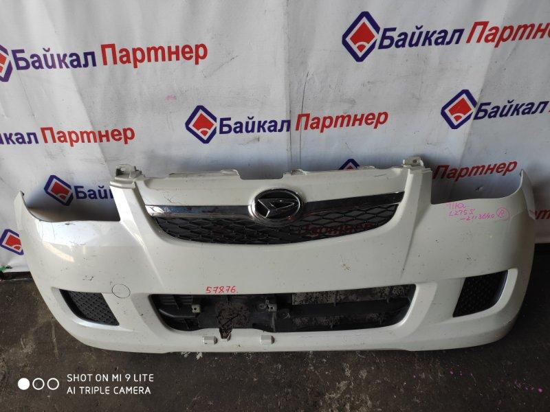 Бампер Daihatsu Mira L275S KF-VE передний