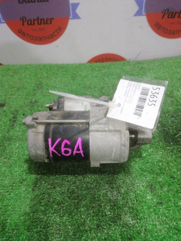Стартер Nissan Moco MG22S K6A 228000-9511