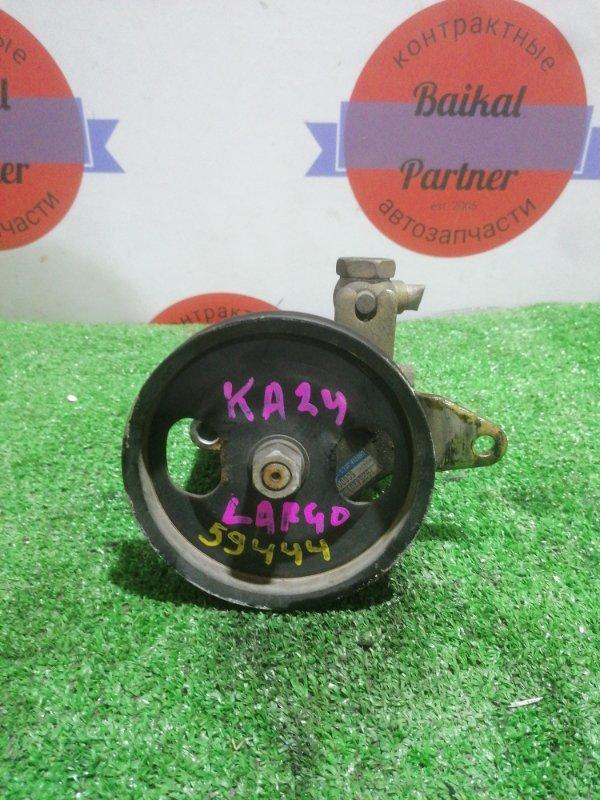 Гидроусилитель Nissan Largo NW30 KA24-DE 10.1997