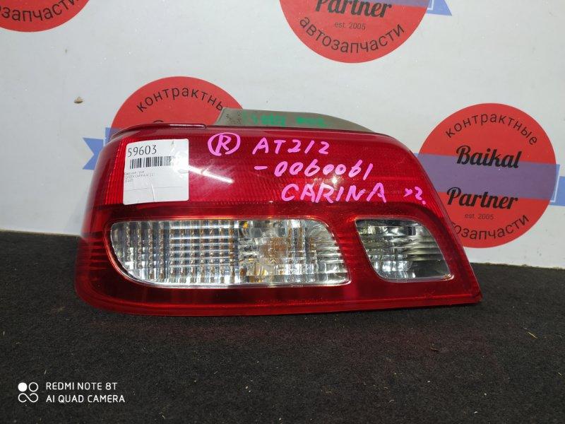 Стоп Toyota Carina AT212 задний левый 20-405
