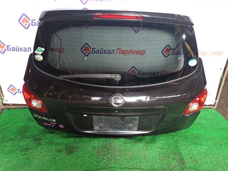Дверь 5-я Nissan Qashqai NJ10 MR20-DE