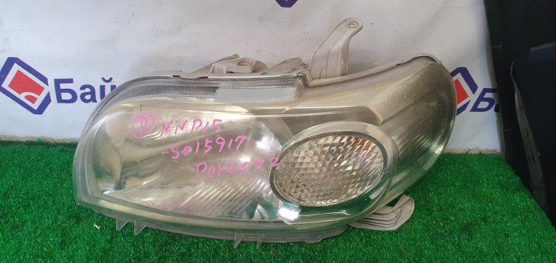 Фара Toyota Porte NNP15 1NZ-FE передняя левая 52-128