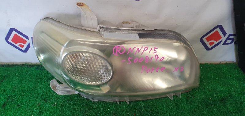 Фара Toyota Porte NNP15 1NZ-FE передняя правая 52-128