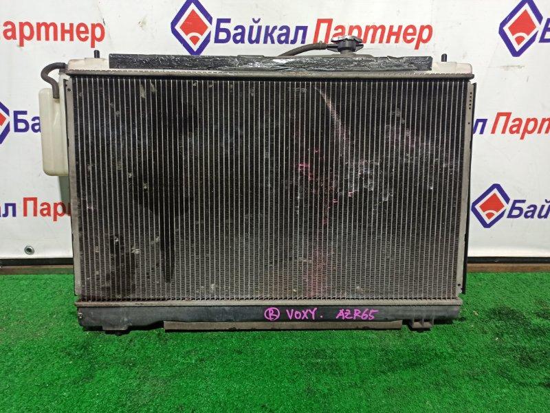Радиатор двс Toyota Voxy AZR65G 1AZ-FSE