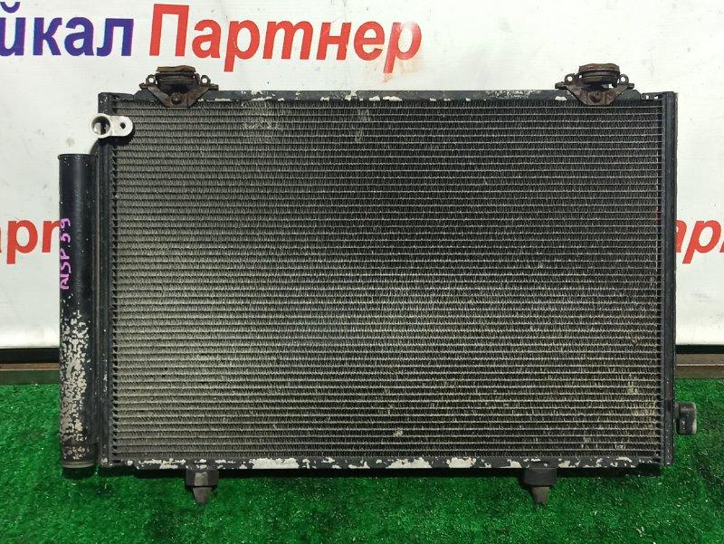 Радиатор кондиционера Toyota Succeed NCP59G 1NZ-FE