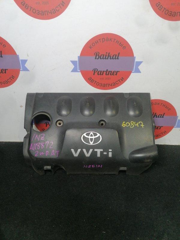 Накладка декоративная Toyota Corolla Fielder NZE121G 1NZ-FE