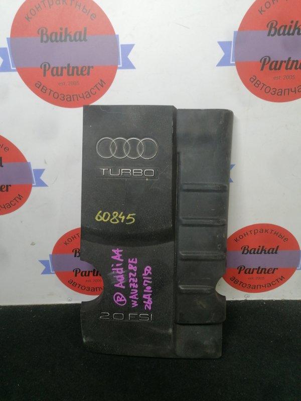 Накладка декоративная Audi A4 2005