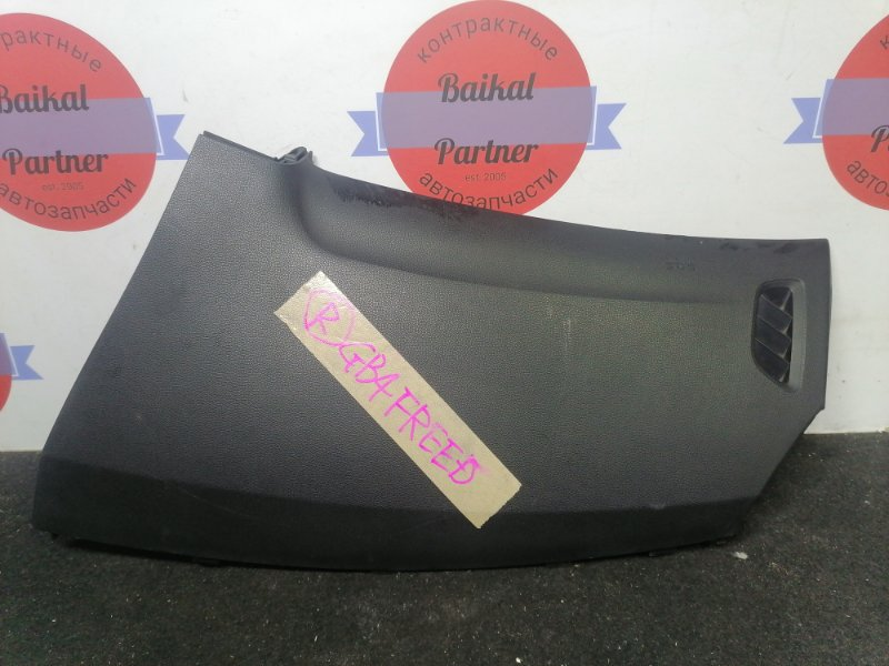 Airbag пассажирский Honda Freed GB4