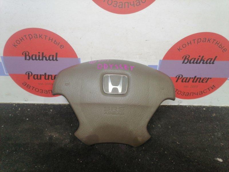 Airbag на руль Honda Odyssey RA7