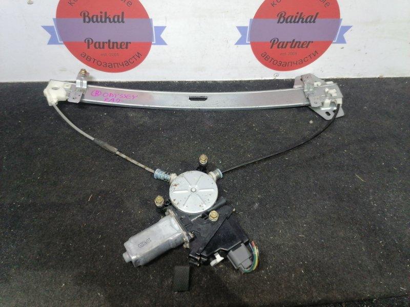 Стеклоподъемный механизм Honda Odyssey RA6 F23A 2002 передний правый