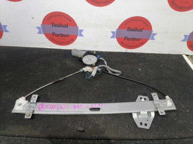 Стеклоподъемный механизм Honda Odyssey RA7 передний левый
